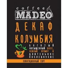 Декаф (без кофеина), арабика 100%, Колумбия