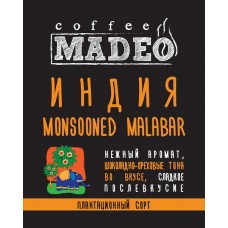 Малабарский Муссон арабика 100% зерновой кофе Индия