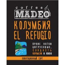 Колумбия El Refugio зерновой кофе