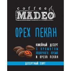 Орех Пекан десертный кофе 100% арабика зерно