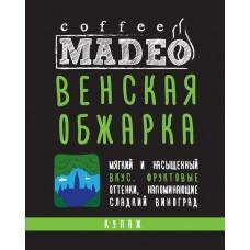 Венская Обжарка арабика 100% зерновой кофе, Колумбия