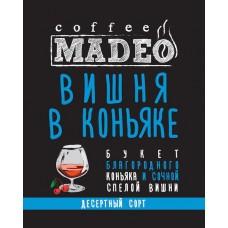 Вишня в Коньяке десертный кофе 100% арабика зерно