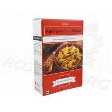 Приправа для плова Biryani Masala Divye Spices, Индия