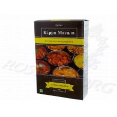 Карри масала Curry Masala Divye Spices, Индия
