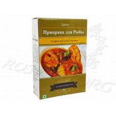 Приправа для рыбы Fish Masala Divye Spices, Индия