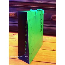 Пакет подарочный бумажный зеленый (Силуэт чайника) 22х27х8,5 см