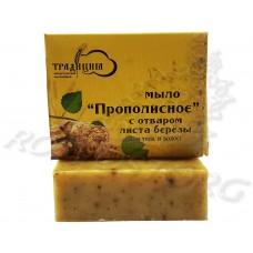 Мыло (твердый шампунь) Прополисное с отваром листа березы для тела и волос 80г