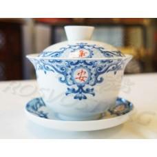 Гайвань Чайное опьянение (250мл) фарфор