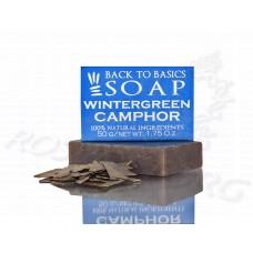 Зимняя вишня и Камфора натуральное мыло Wintergreen and Camphor Soap (50г) Непал