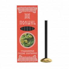 ПОЛЫНЬ Традиционные русские благовония 7 палочек