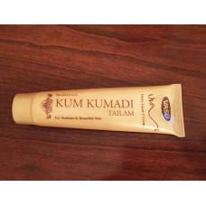 Крем для лица Кумкумади с шафраном * KumKumadi Insta glow  cream Vasu 50г , Индия арт. IND-499