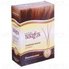 Краска Хна Каштановая ♥ Краска без аммиака Aasha Herbals 6х10 г Индия