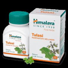 Туласи Таблетки для поднятия иммунитета Tulasi Himalaya 60 штук