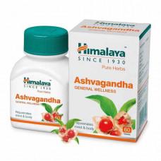 Ашваганда Растительный Адаптоген Ashvagandha Himalaya 60 таблеток