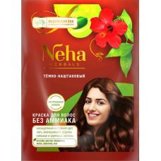 Хна для волос  * Темно-каштановая * Краска без аммиака NEHA Herbals 55 г , Индия арт. IND-868