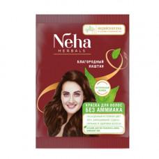 Хна для волос  * Благородный Каштан * Краска без аммиака NEHA Herbals 20г , Индия арт. IND-905