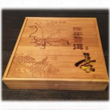 Подарочная упаковка для чая Пуэр Бамбуковый Сундук