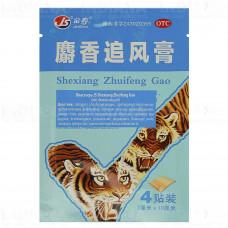 Китайский Обезболивающий Пластырь • JS Shexiang Zhuifenggao (4 шт 7х10 см)
