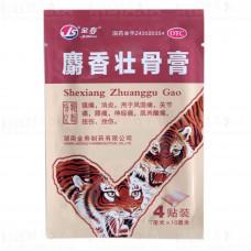 Китайский Обезболивающий Тигровый Пластырь При Растяжениях и Ушибах • JS Shexiang Zhuanggu Gao  (4 шт)