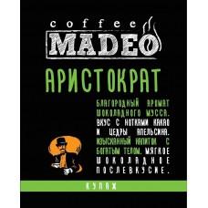 Аристократ смесь 70% арабика зерновой кофе