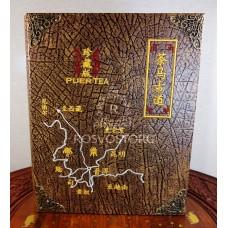 Подарочная упаковка под пуэр Старинная книга, Китай