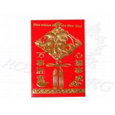 Конверт для Успеха красный (8х5 см), фен-шуй