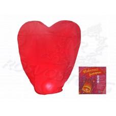 Бумажный Небесный Фонарик - Исполнение Желаний в форме сердца