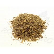 Мате чай зеленый (матэ) Аргентина Цена за 1 грамм