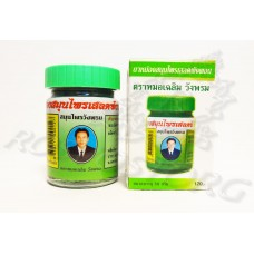 Зеленый тайский бальзам Wang Prom Green Balm (G 656/46), 50 г